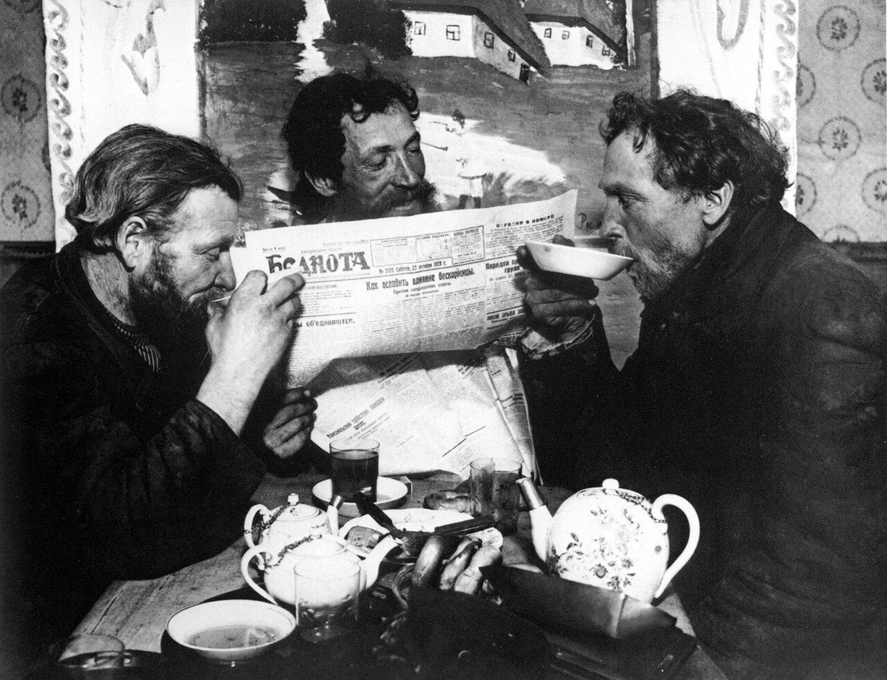 Чаепитие в Раменском. 1926 год.