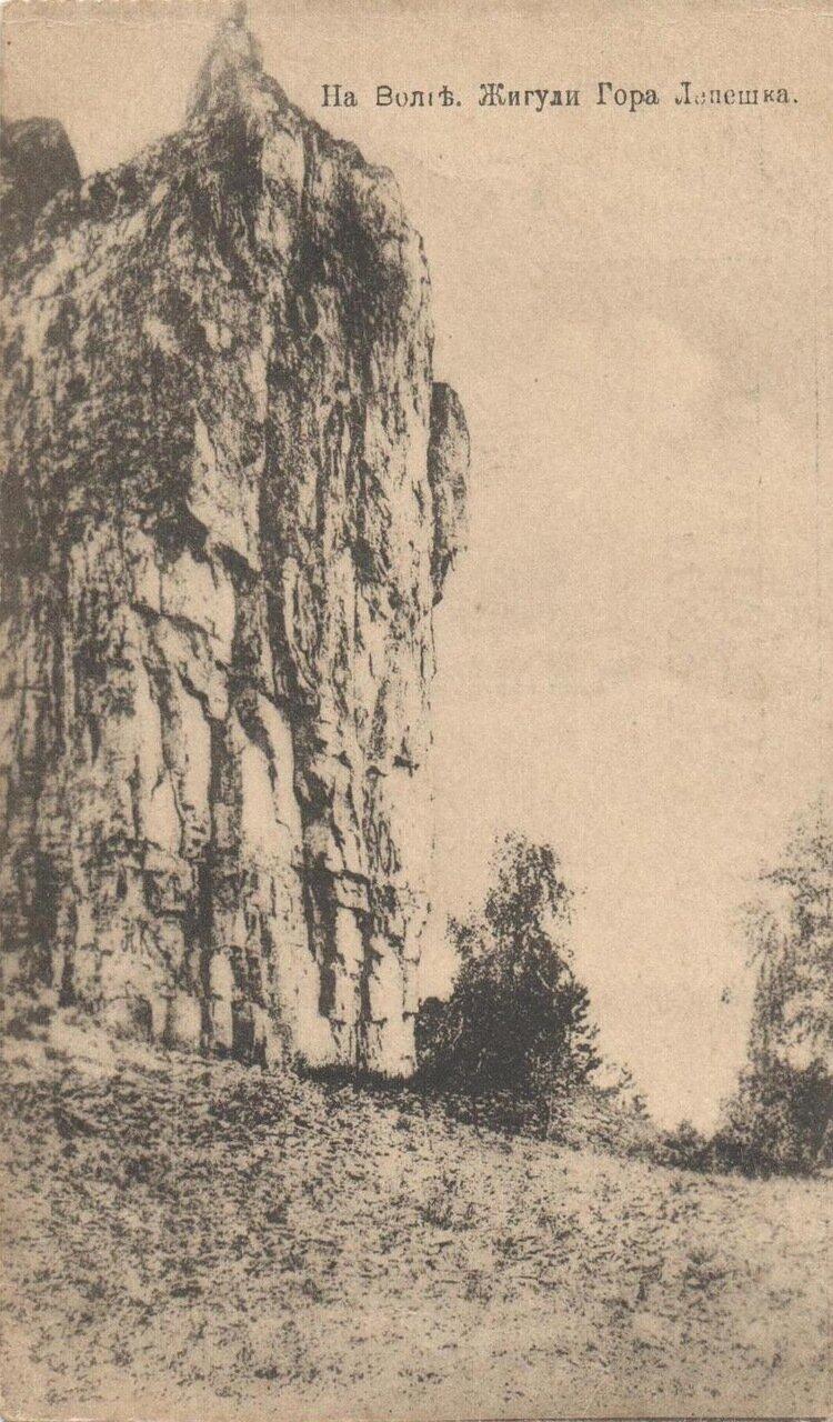 Жигули. Гора Лепешка