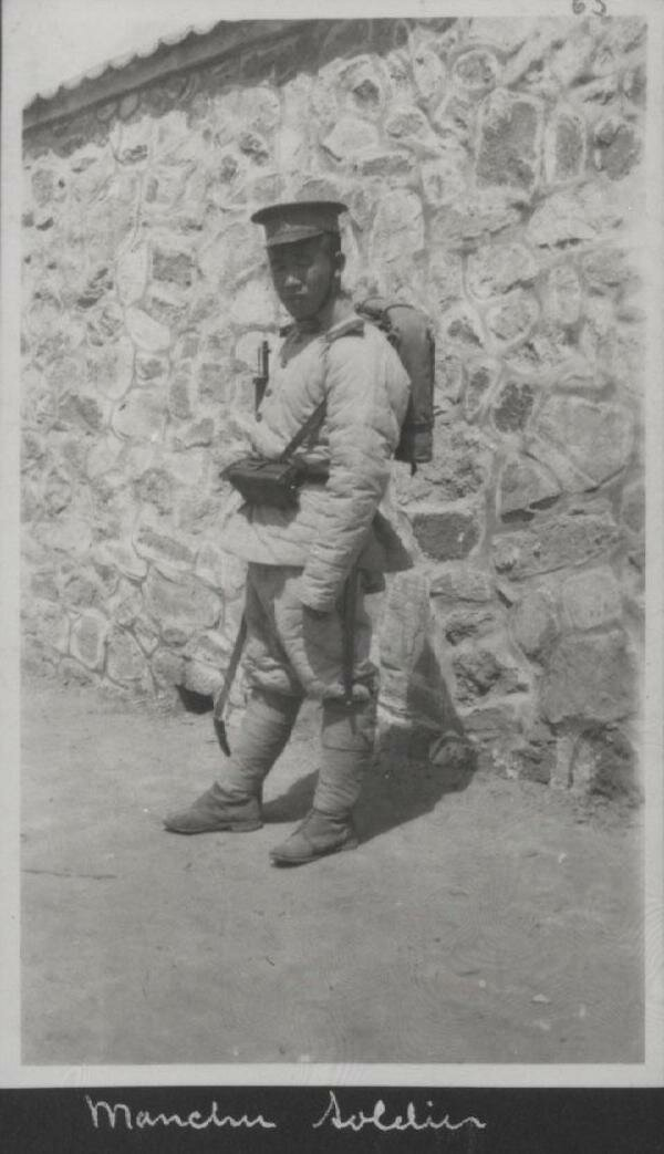 Маньчжурский солдат