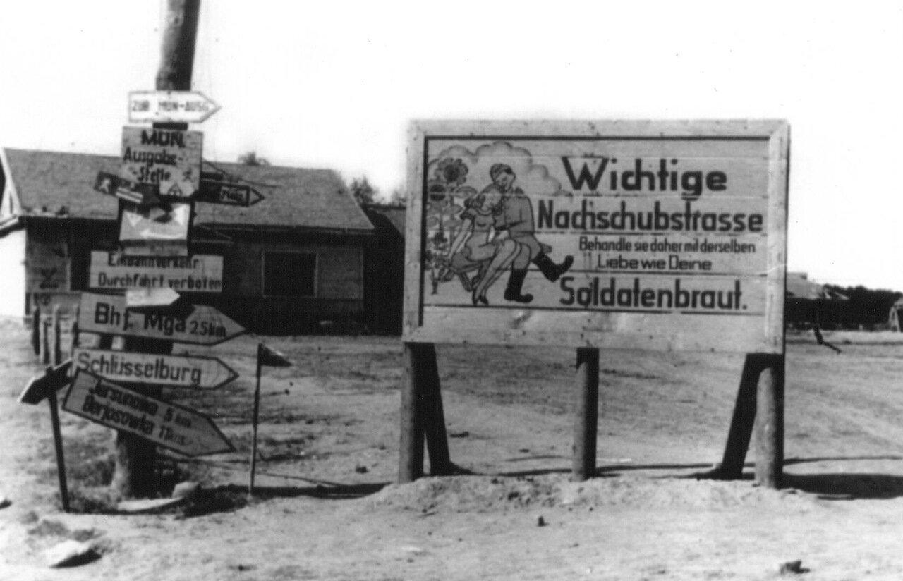 1942.Ленинградская область