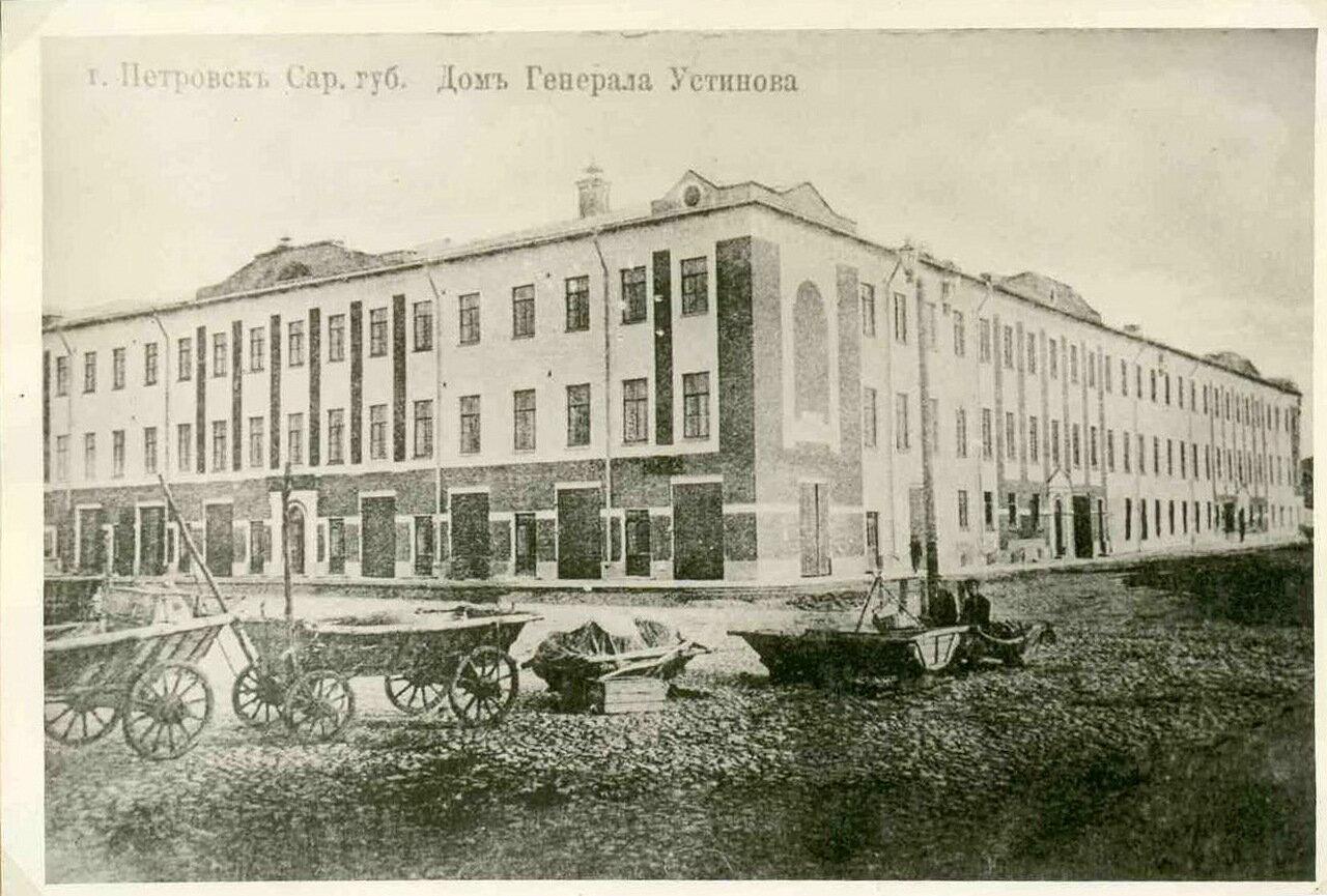 Дом генерала Устинова