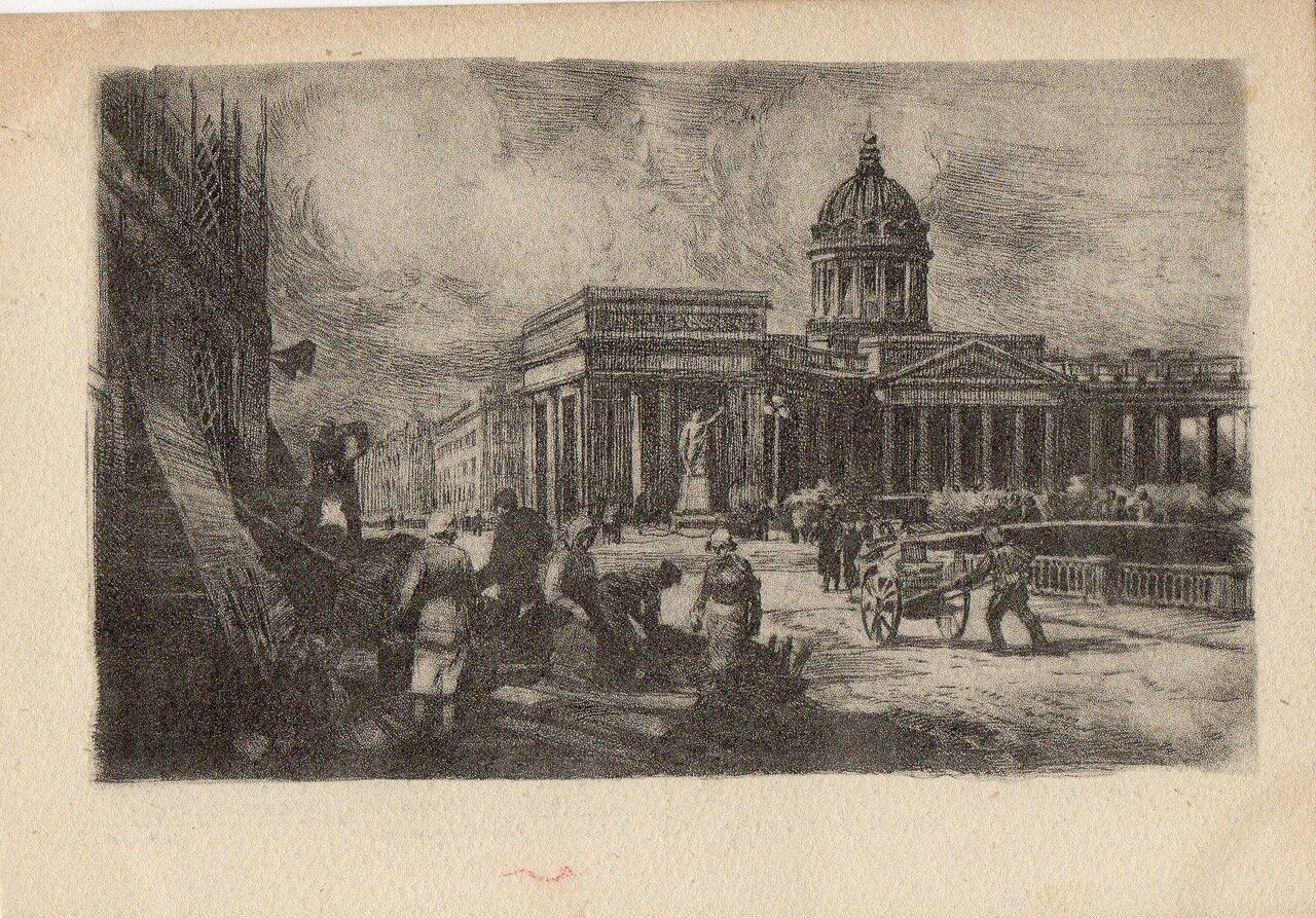 1945. Оборонные работы в Ленинграде.
