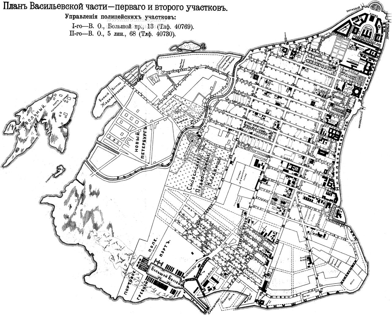 План Васильевского острова