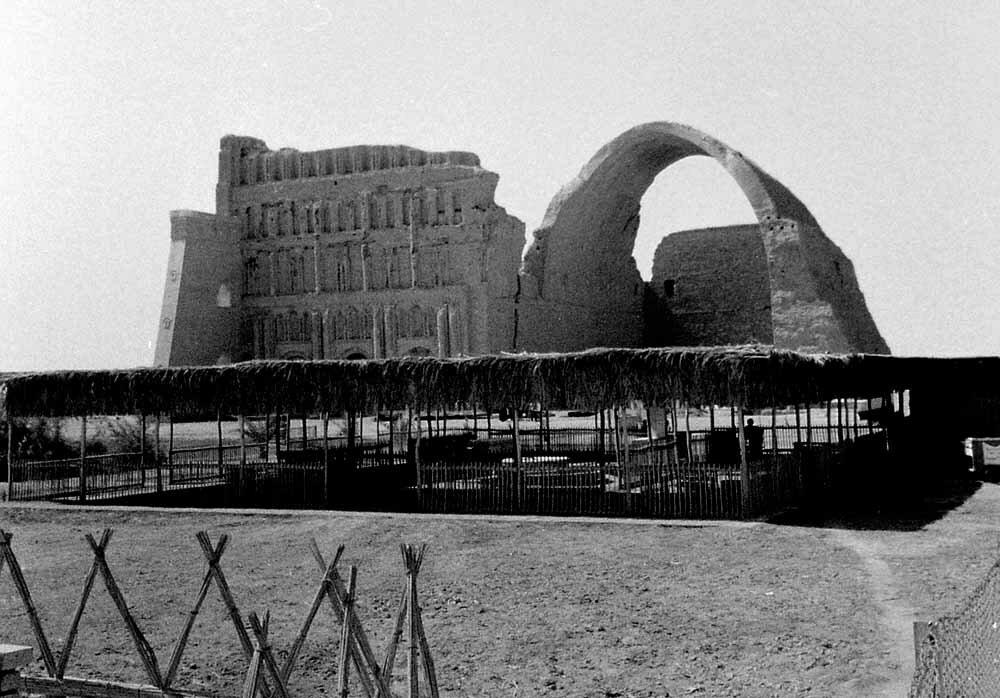 Ирак, Ктесифон