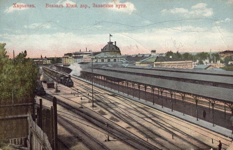 Вокзал Южной дороги, запасные пути