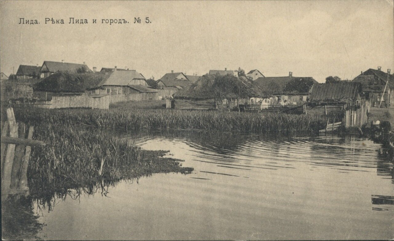 Река Лида и город
