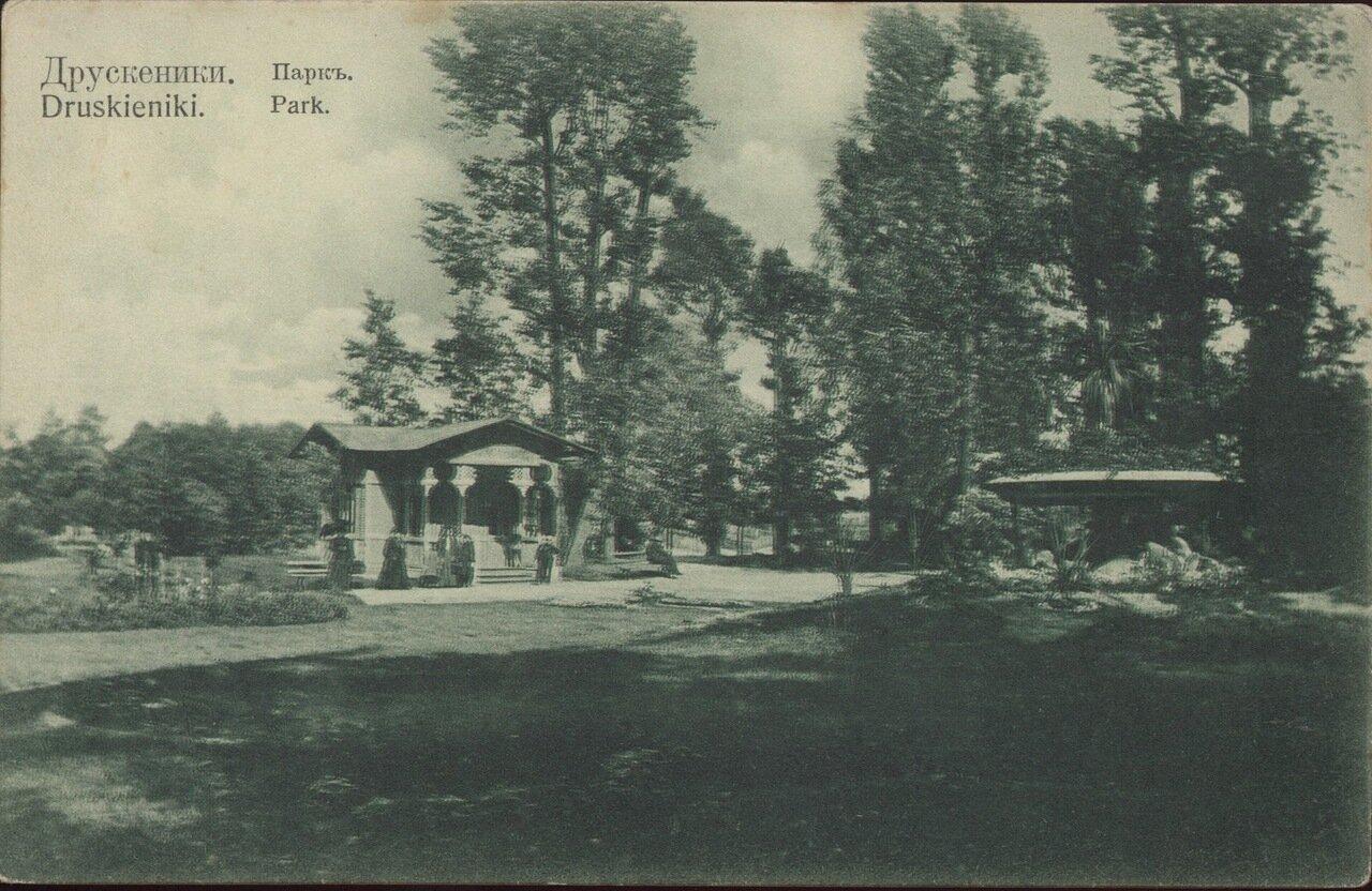 Парк. 1911