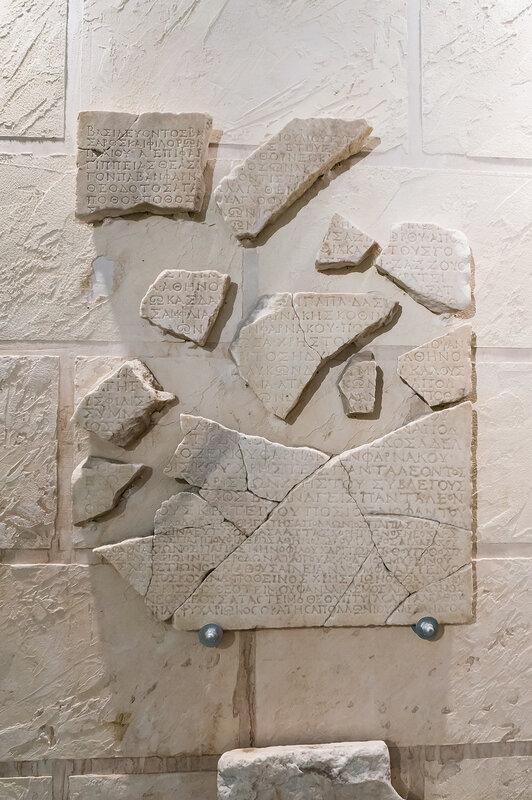 Проксения - мраморная плита с памятными надписями и правовыми актами