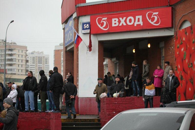 Купить справку в бассейн в Домодедово с доставкой за 200 рублей