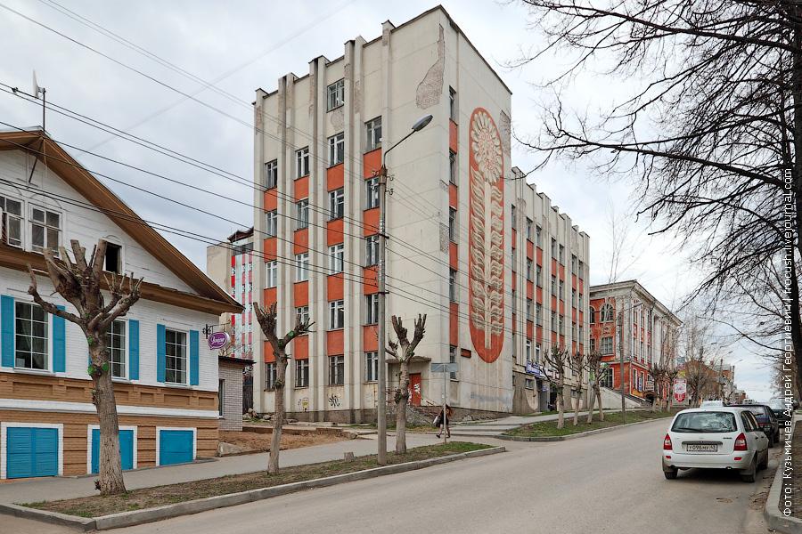 Здание народного художественного промысла «Дымковская игрушка»
