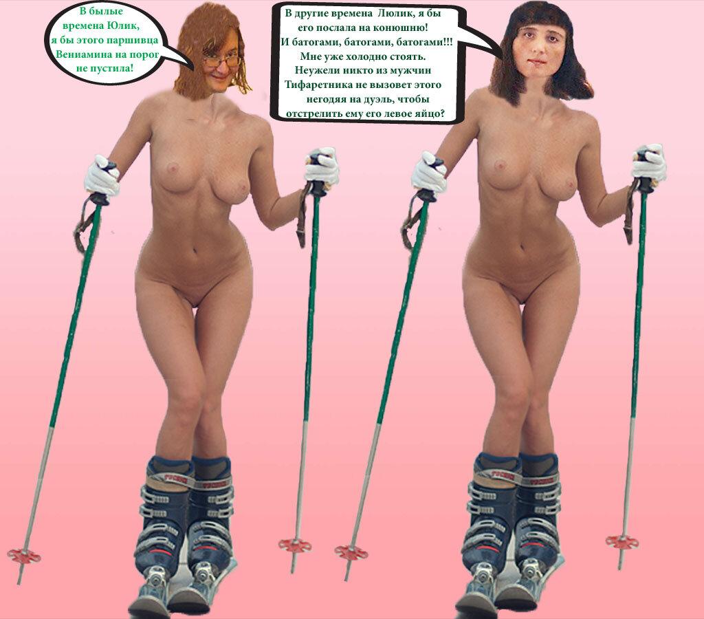 Фридман и Косырева на лыжах, розовый фон.jpg
