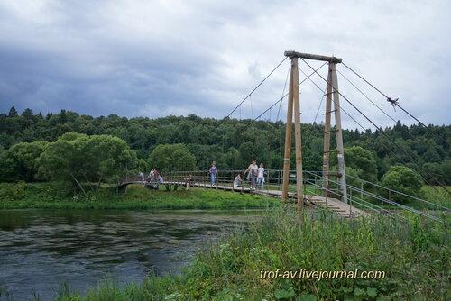 Река Москва, висячий мост