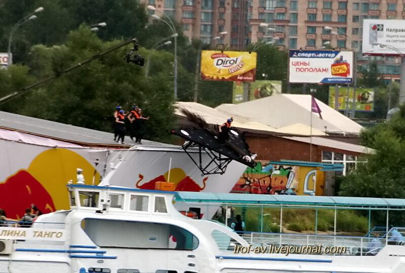 Ведьмы, Red Bull Flugtag 2013, Москва