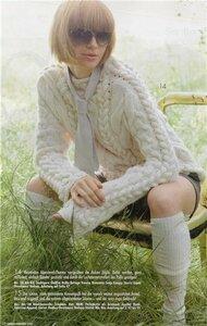 Подиумный свитер и он же- Верена Наши воплощения