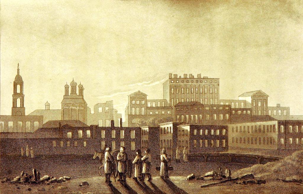 Дом Пашкова после пожара 1812 года