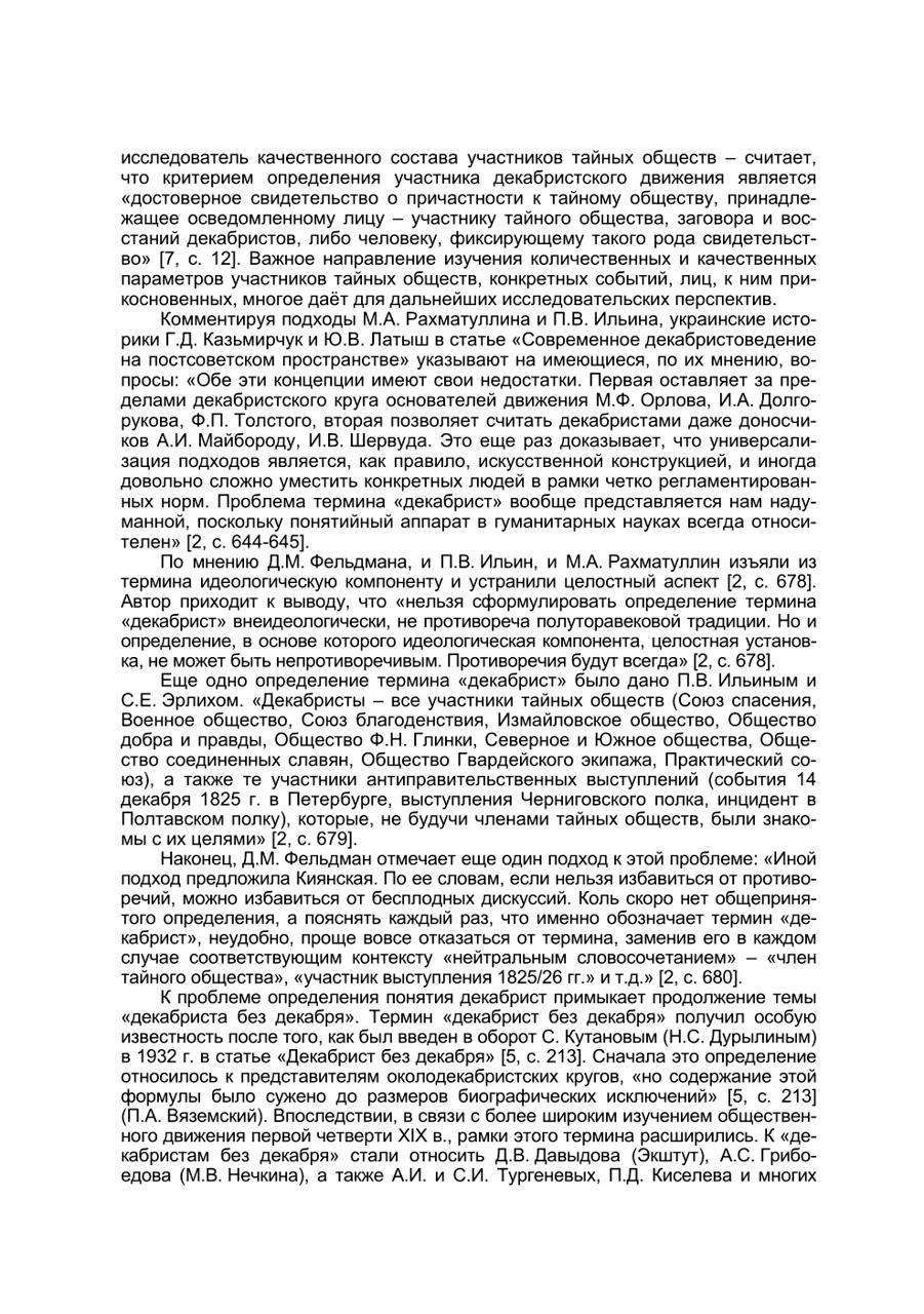 https://img-fotki.yandex.ru/get/9557/199368979.a5/0_214b0d_c59dff5e_XXXL.png