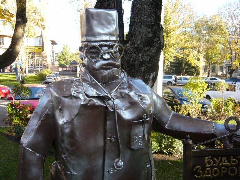 Медакадемия в Ставрополе