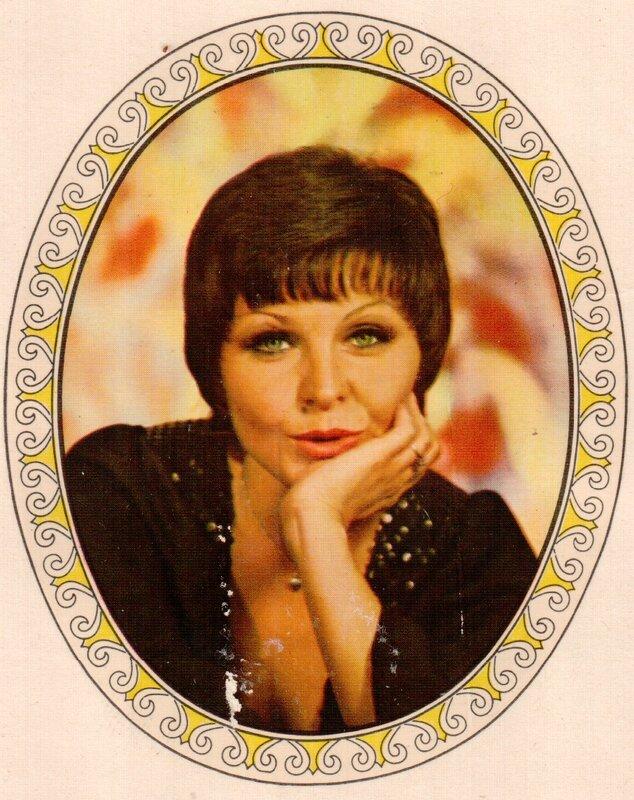 Переводная картинка из ГДР девушка Jana Kocianova 1976
