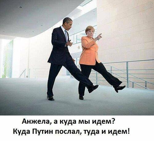 Меркель и Обама шагают.jpg