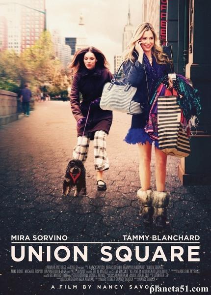 Юнион-Сквер / Union Square (2011/DVDRip)