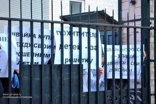 народный депутат украины партия свобода в Луганскеигорь швайка