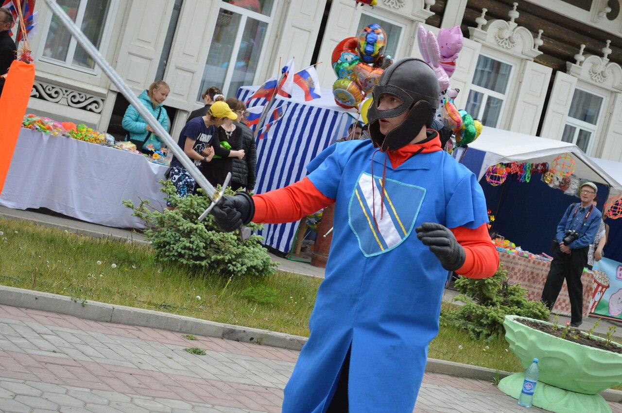 День России в Куйбышеве,