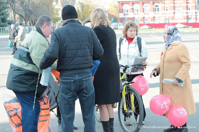 Шествие, посвящённое годовщине Великой Октябрьской Социалистической Революции, Саратов, 07 ноября 2013 года