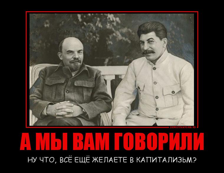 Русские пророки