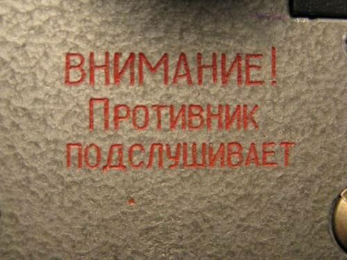 """С сегодняшнего дня в оккупированном РФ Крыму начнет вещать """"Украинское радио"""" - Цензор.НЕТ 2881"""