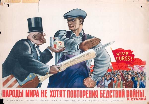 Народы мира не хотят повторений бедствий войны. И. Сталин.