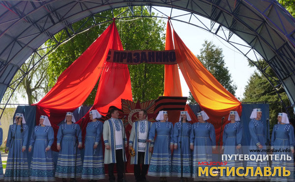 Мстиславль. 9 мая 2013 года.