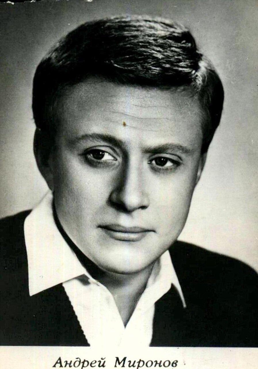 Андрей Миронов, Актёры Советского кино, коллекция открыток