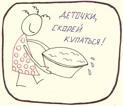 http://img-fotki.yandex.ru/get/9557/8566602.d/0_e900d_d1ed99b2_L.png