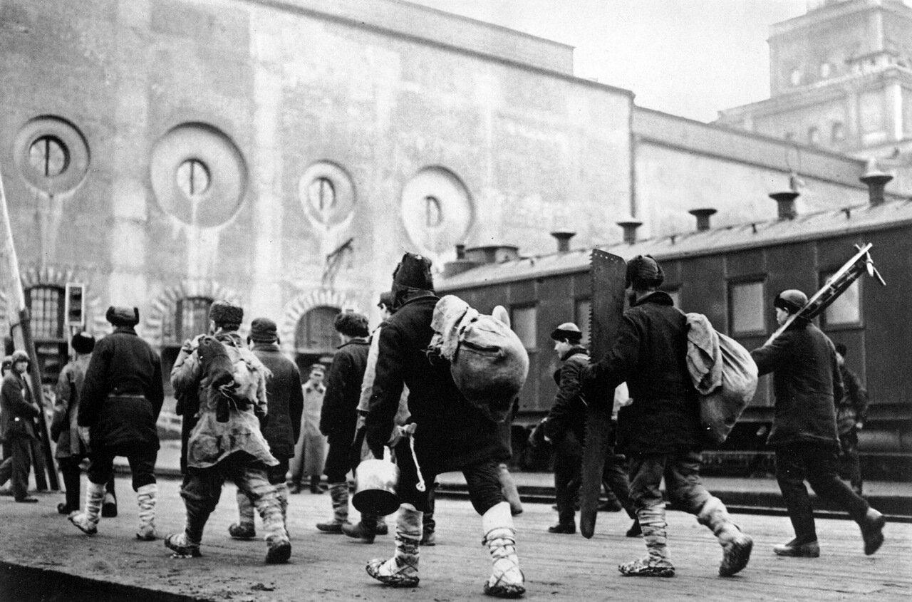 На промысел в Москву. 1929 год.