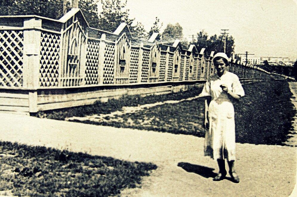 1940-е. Гришина Мария