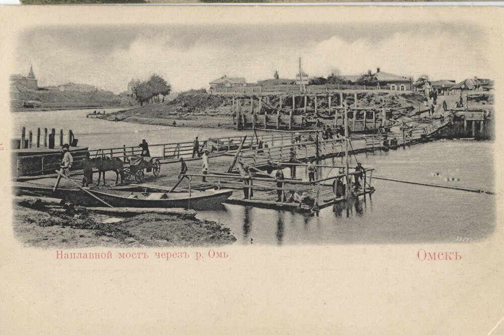 Омск. Наплавной мост через Омь
