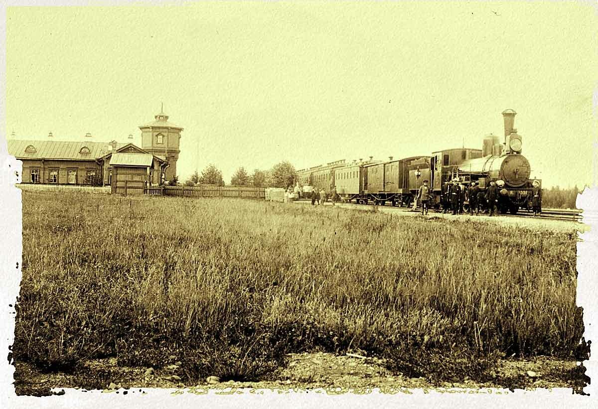 Станция Пермской железной дороги