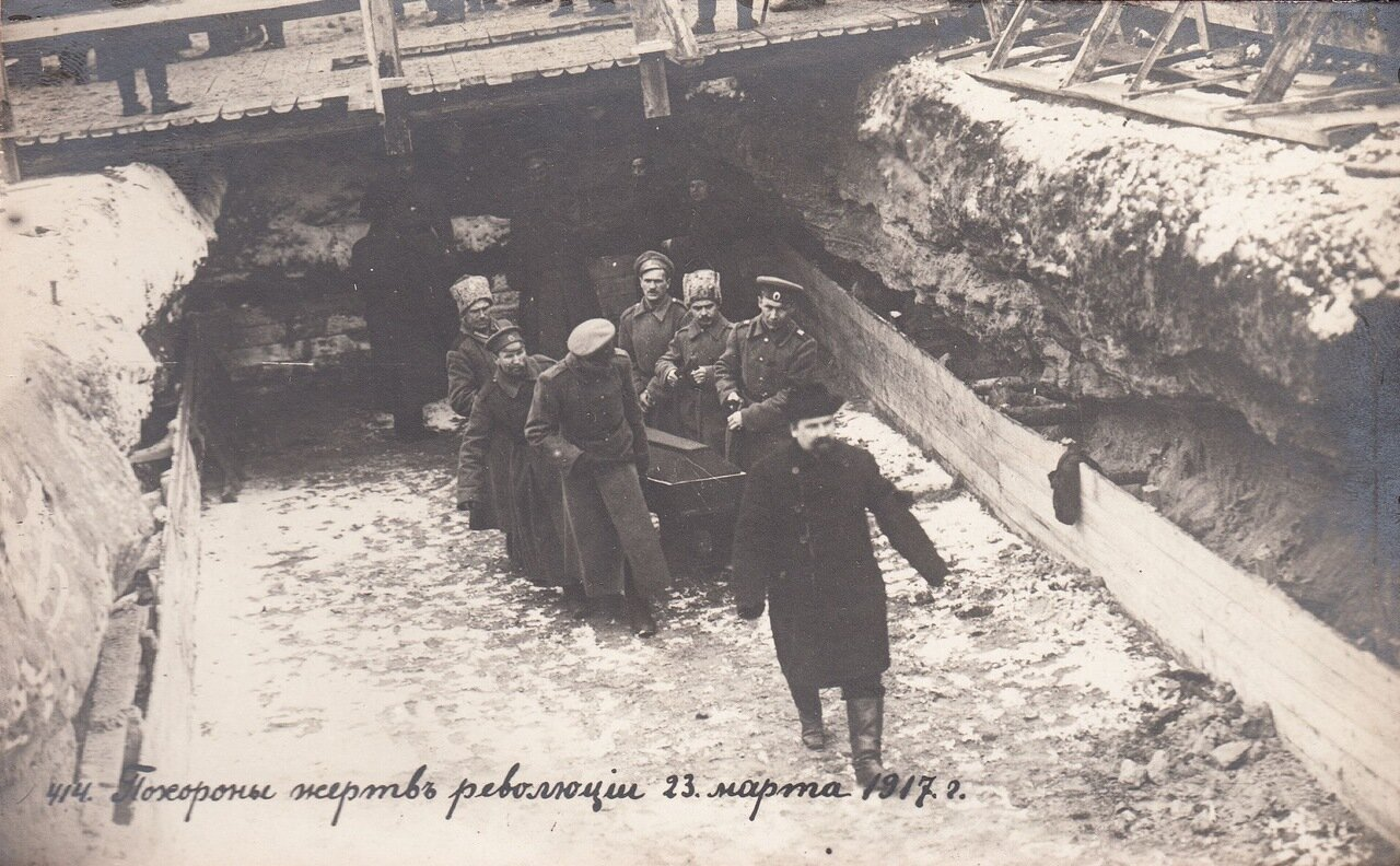 1917. 23 �����. �������� ����� ���������.