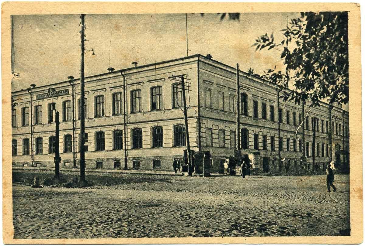 Рабочий факультет при Гос.Университете