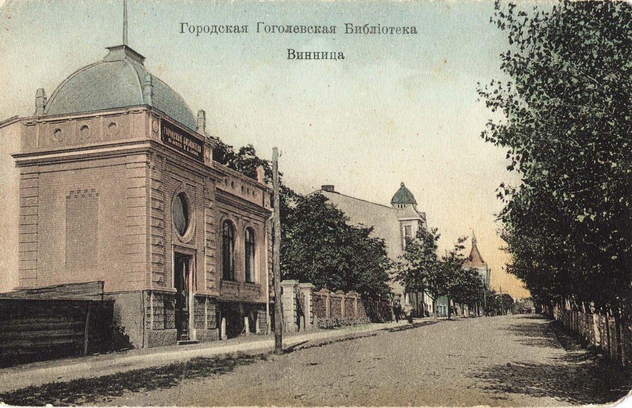 Гоголевская библиотека