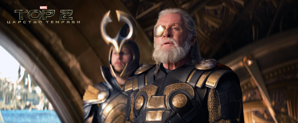 """Marvel's Thor: The Dark World""Odin (Anthony Hopkins)Ph: Film Frame© 2013 MVLFFLLC. TM & © 2013 Marvel. All Rights Reserved."