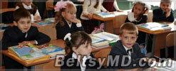 Школьники из неблагополучных семей — получат компенсации