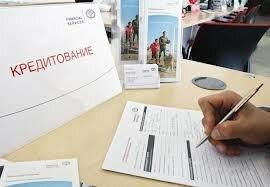 Некоторые жители Молдовы опасаются брать кредиты в банках
