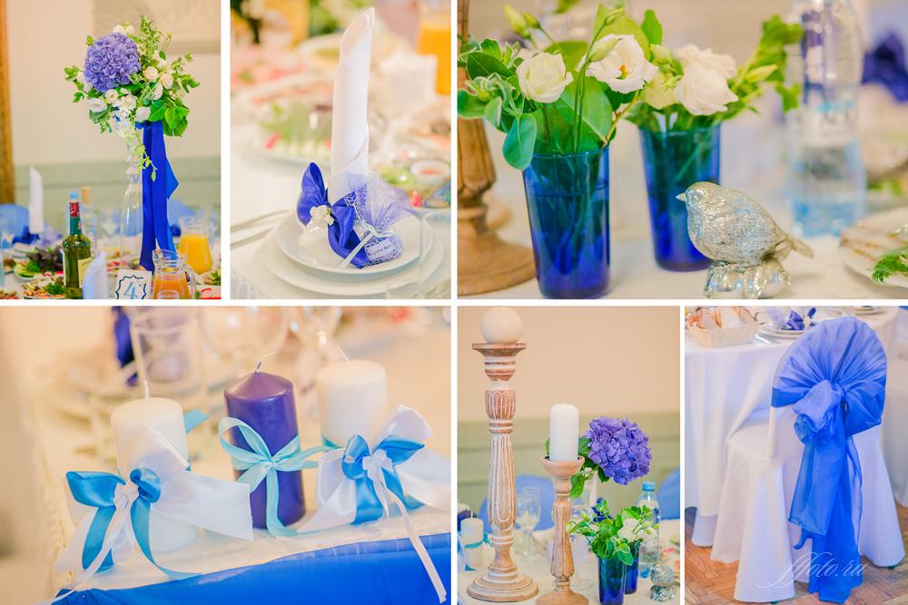 сине белая свадьба летом