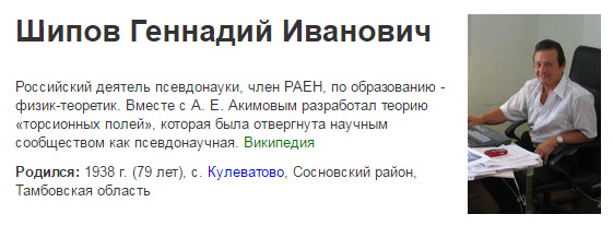 https://img-fotki.yandex.ru/get/9558/12349105.9c/0_93a48_e56b0d09_orig.jpg