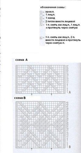 0_7bdab_ac5bb2d3_orig.jpg