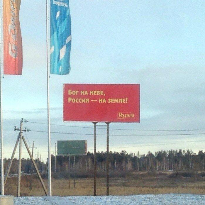 Россия, XXI век