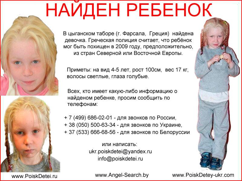 http://img-fotki.yandex.ru/get/9558/135884743.2b/0_bb52e_ab774b07_XL.jpg