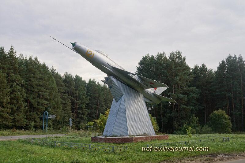 Памятник МиГ-21, Старый Городок