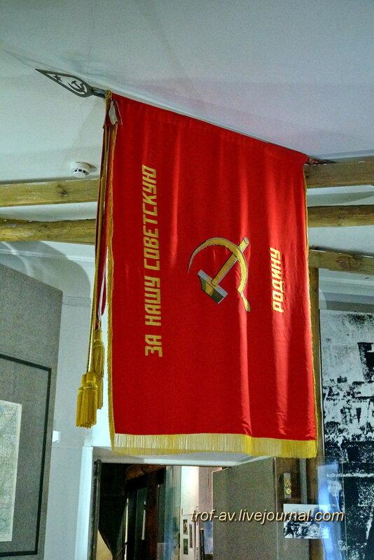 Музей Бородино в годы Великой Отечественной войны, экспозиция